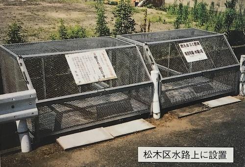 ダンパー付ゴミ収納箱事例1